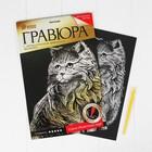 """Гравюра """"Персидский кот"""" с металлическим эффектом золота А4"""