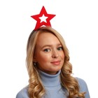 "Carnival headband ""Red star"", foam"