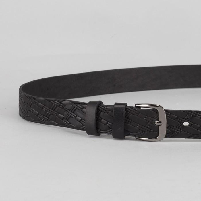 Ремень мужской, плетение, пряжка тёмный металл, ширина - 3 см, цвет чёрный