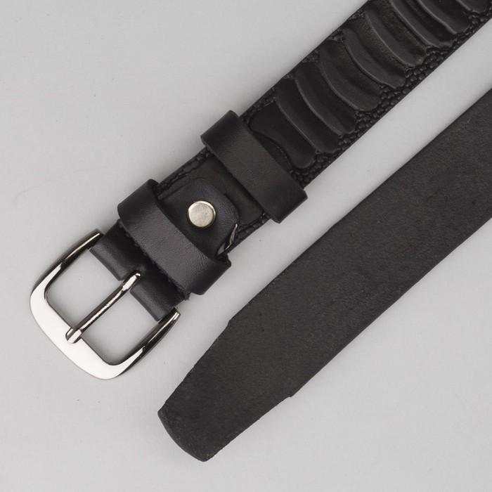 Ремень мужской, скат, пряжка тёмный металл, ширина - 3 см, цвет чёрный