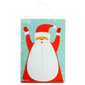 """Календарь с заданиями """"Дед Мороз"""" с отрывной бородой"""