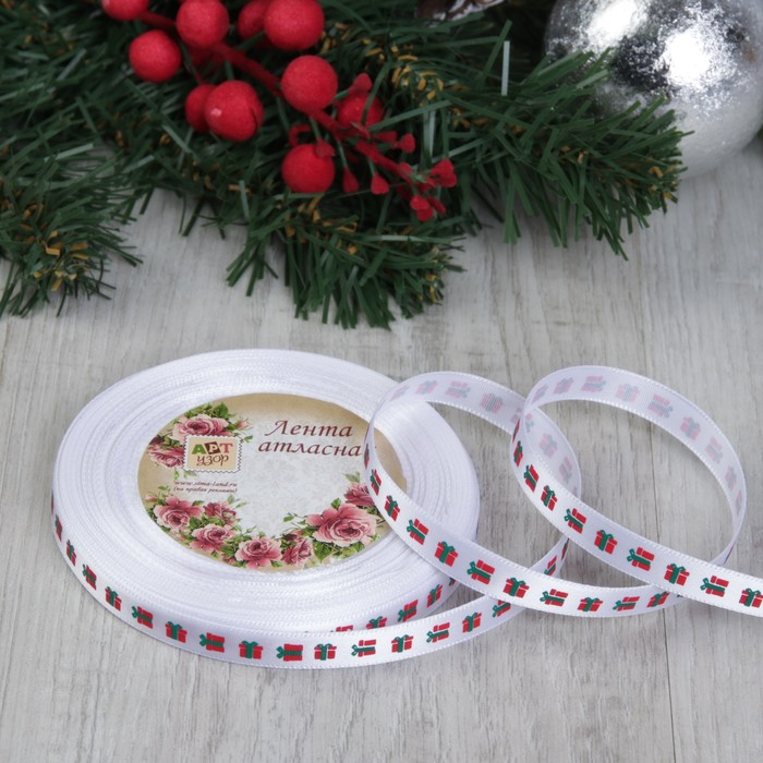 Лента атласная «Подарки», 10 мм, 22±1 м, №01, цвет белый