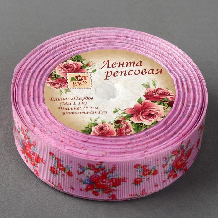 Лента репсовая «Цветы», 25 мм, 18 ± 1 м, цвет розовый