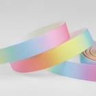 Лента репсовая «Радуга», 15 мм, 18 ± 1 м, цвет разноцветная