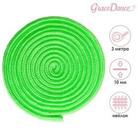 Скакалка для гимнастики 3 м, цвет зелёный