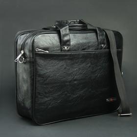 f5feece9a3d9 Сумка мужская, 2 отдела на молниях, 2 наружных кармана, длинный ремень, цвет