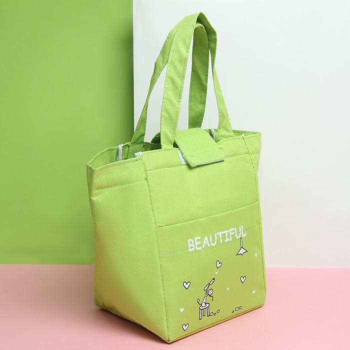 Сумка-термо, отдел без молнии, наружный карман, цвет зелёный