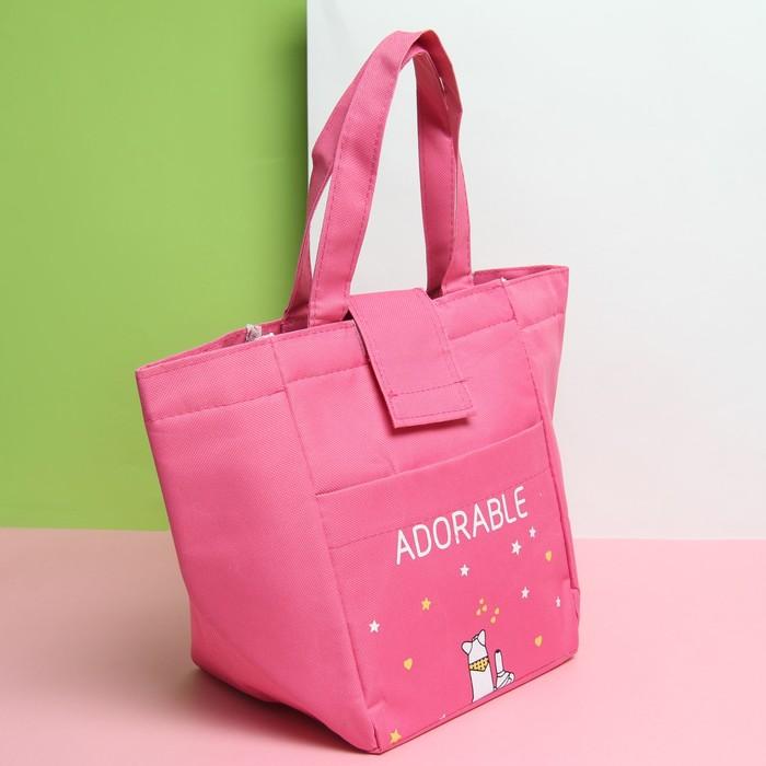 Сумка-термо, отдел без молнии, наружный карман, цвет розовый