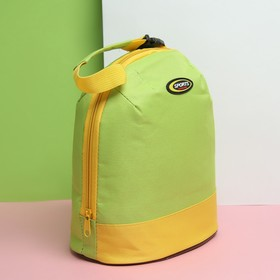 Bag-thermo, division zipper, color yellow/green