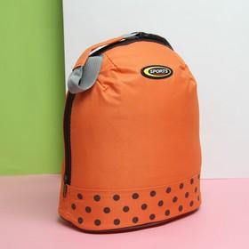 Сумка-термо, отдел на молнии, цвет оранжевый