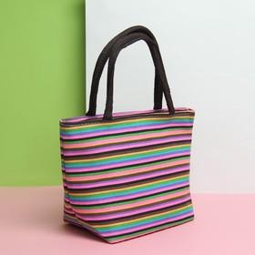 Косметичка сумка «Полоски», отдел на молнии, цвет розовый Ош