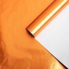 Бумага для декорирования, RIBBED, металлизированная, оранжевый, 0,7 х 10 м