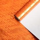 "Бумага для декорирования ""Манго-танго"", металлизированная, 0,7 х 10  м"