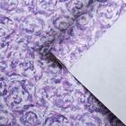 """Бумага для декорирования крафт, """"Импрессионизм"""", фиолетовый, 0,7 х 10 м"""