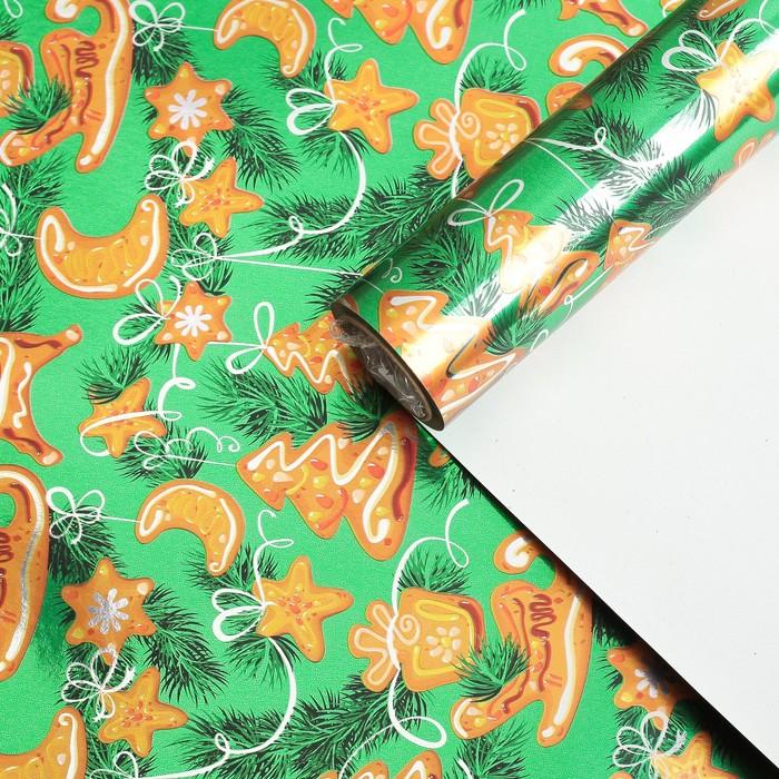 """Бумага для декорирования, """"Имбирное печенье"""", металлизированная, зелёная, 0,7 х 10 м"""