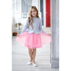 Платье для девочки KAFTAN, серый/розовый, рост 122-128 см (34)