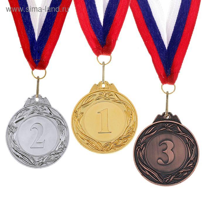 """Медаль призовая 032, d=4 см, """"1 место"""", золото"""