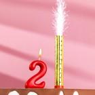 """Свеча для торта цифра """"Овал"""" красная """"2"""" + фонтан"""