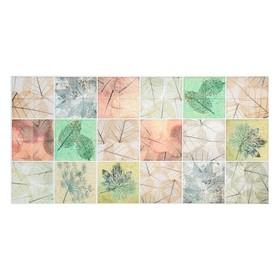 Панель ПВХ Граненый квадрат Ацернис 492*973*0,2мм Ош