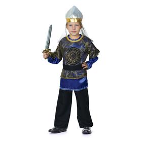 Карнавальный костюм «Богатырь Добрыня Никитич», р. 34, рост 140 см, цвет синий