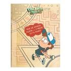 """Тетрадь 48 листов клетка """"Гравити Фолз. Диппер"""", обложка мелованный картон"""