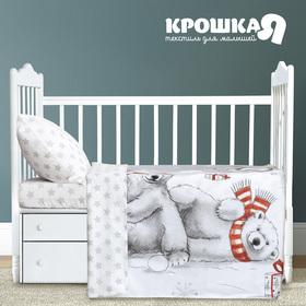 """Детское постельное бельё """"Крошка Я"""" Новогодние забавы 112 х 147 см, 60 х 120 см (простыня на рез. + 20 см), 40 х 60 см, 100 % хл."""