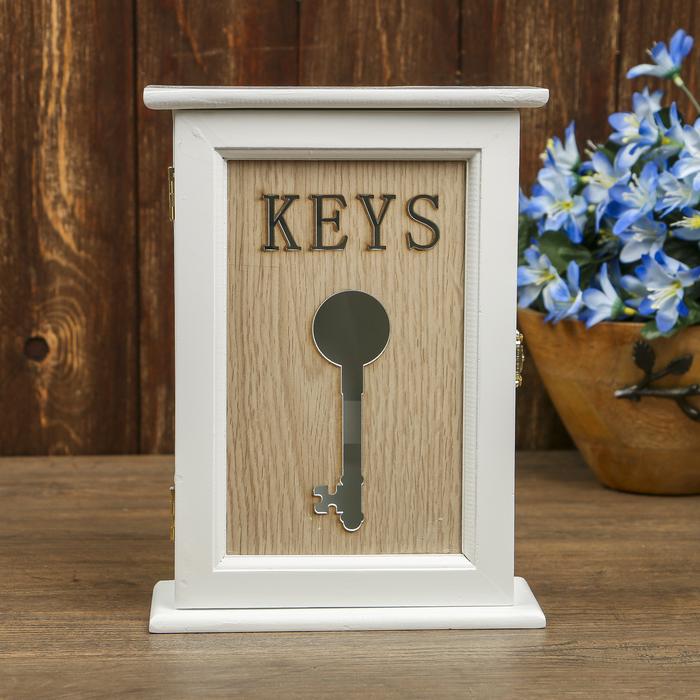 "Ключница дерево 6 крючков ""Ключ"" 24,5х18х7 см"
