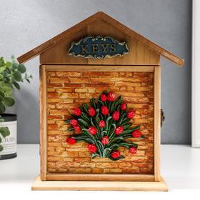 """Ключница дерево 6 крючков домик """"Букет тюльпанов"""" 26х22х7,5 см"""