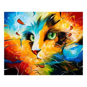 Картина стразами 'Разноцветный кот' Ош