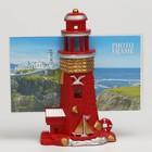 """Photo frame plastic 12x20 cm """"lighthouse"""" MIX 20х20х7,5 cm"""