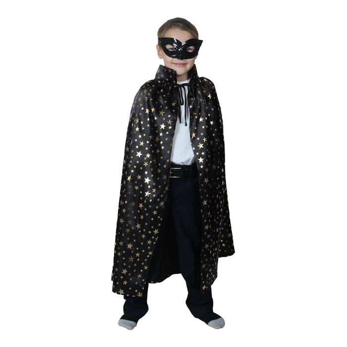 Карнавальный  плащ черный с золотыми маленькими звездами с воротником,маска,атлас,длина 85см   39243