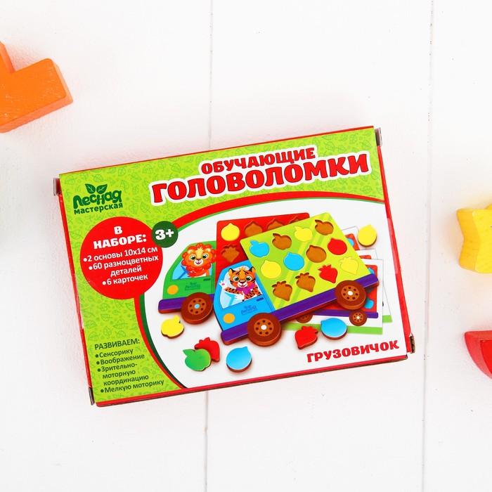 Развивающая головоломка «Грузовичок с фруктами» (2 основы+60 элементов)