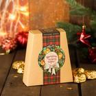 """Шоколадные конфеты в коробке """"Уютного Нового года"""""""