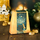 """Шоколадные конфеты в коробке """"Пусть все сбудется в Новом году"""""""
