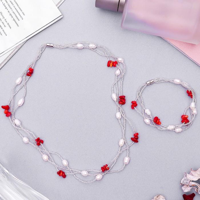 """Набор 2 предмета: бусы, браслет """"Жемчужное изобилие"""" коралл, цвет бело-красный, 45 см"""
