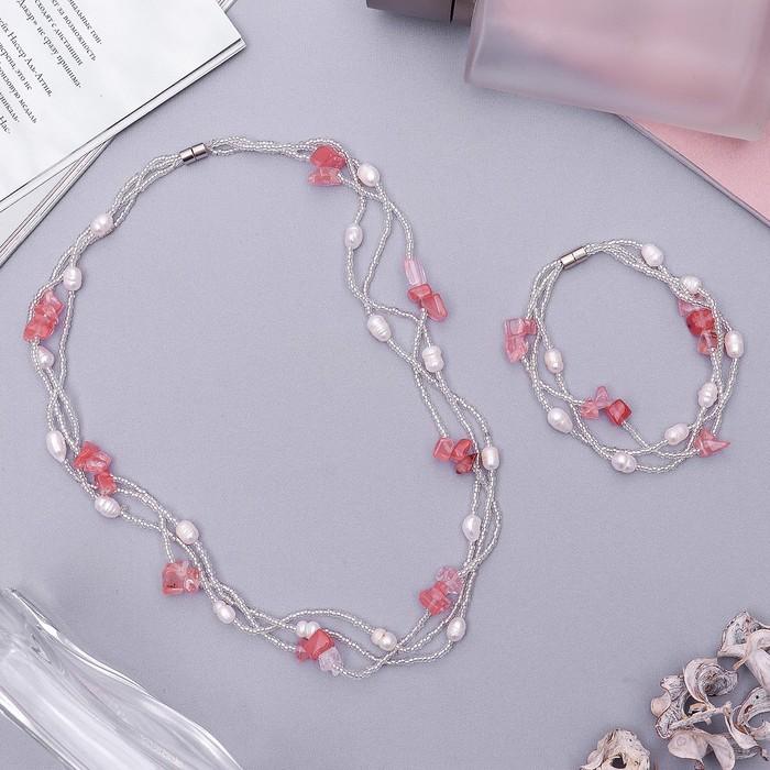 """Набор 2 предмета: бусы, браслет """"Жемчужное изобилие"""" кварц, цвет бело-розовый, 45 см"""