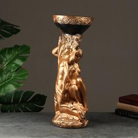 """Фигура с кашпо """"Адам и Ева"""" бронза 25х26х65см"""