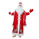Дед Мороз с серебряным декором,на подкладе,шуба,шапка,варежки, борода,парик,мех р-р 52-54 ро   39303