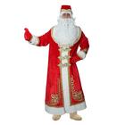 """Карнавальный костюм """"Дед Мороз"""" с золотым декором, шуба на подкладе, шапка, варежки, борода, парик, мех, р-р 52-54, рост 182 см"""