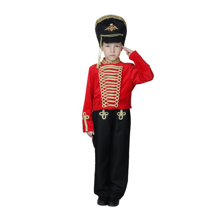 Карнавальный костюм «Гусар», китель, кивер, штаны, р. 30, рост 110-116 см