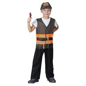 """Карнавальный костюм """"Плотник"""", жилет, кепка, инструменты, рост 116-128 см"""