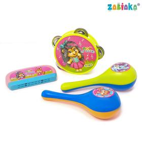 "A set of musical instruments ""Sing with me"": tambourine, 2 maracas, harmonica"