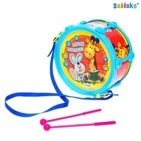 Игрушечный барабан «Давай поиграем!», для детей