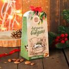"Новогодние орехи ""Любимой бабушке"" миндаль 100г"