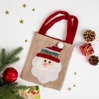 Сумочка «Дед Мороз в вязаной шапочке», 19,5×17 см