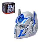 Шлем трансформера «Автобот Оптимус», световые и звуковые эффекты, работает от батареек