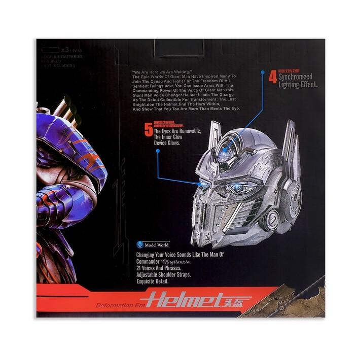 Шлем трансформера «Автобот Оптимус», преобразование голоса, световые эффекты, работает от батареек - фото 14370696