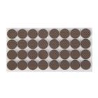 Накладка мебельная круглая TUNDRA comfort, D = 18 мм, 32 шт, полимерная, цвет коричневый