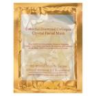Гидрогелевая маска для лица Collagen Crystal «Коллаген и бриллиантовая пудра», антивозрастная, желтая, 60 г