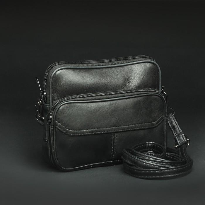 Сумка поясная, отдел на молнии, наружный карман, длинный ремень, цвет чёрный